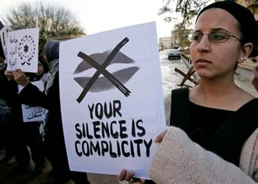 your silence is complicity