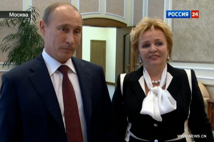 Vladimir Putin and his Wife Lyudmila Announce their ...